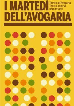 Venezia-Teatro-Avogaria-Impiria-CAstelletti Modus Verona